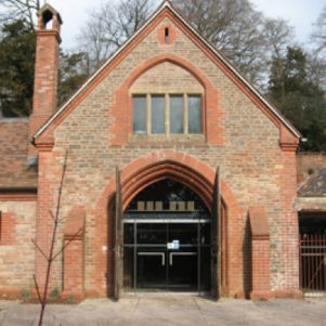 Engine House entrance